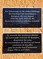 Aussenlager Kempten Gedenktafel Tierzuchthalle.jpg