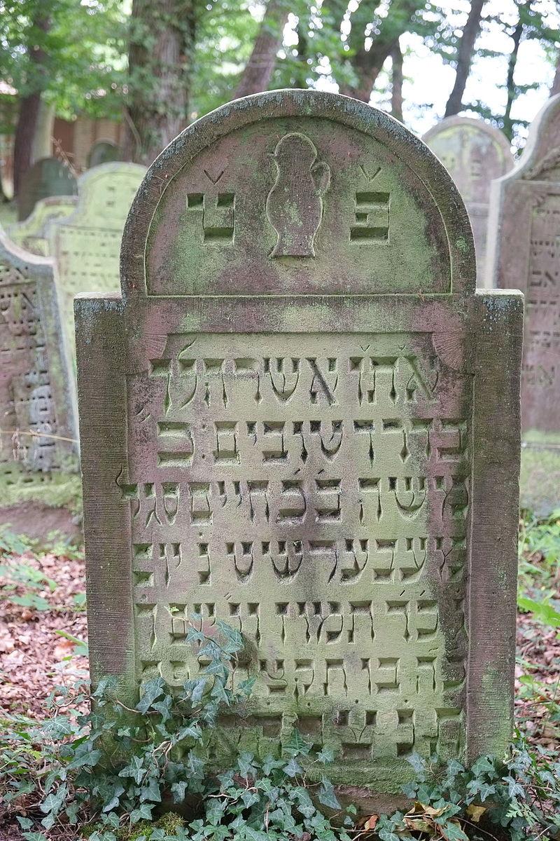 Bödigheim Jüdischer Friedhof 2763.JPG
