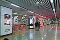 B2 Concourse of Juzizhou Station (20180222123311).jpg