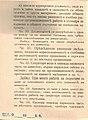 BASA-1932K-1-3-06(2).jpg