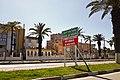 Bab Ezzouar باب الزوار - panoramio (5).jpg