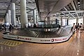 Baggage carousel 31 at ZBAA T3 (20190717163209).jpg