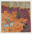 Bahram Gur with the Dragon; Page from a Manuscript of the Khamsa of Nizami LACMA M.73.5.589.jpg