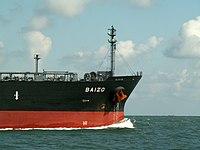 Baizo p1 approaching Port of Rotterdam, Holland 06-Aug-2005.jpg