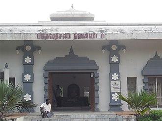 M. Bhaktavatsalam - Image: Bakthavatchalam memorial, Chennai