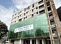 Bandarban University 02.jpg