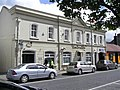 Bank of Ireland, Buncrana - geograph.org.uk - 1391904.jpg