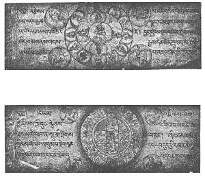 Bardo Thodol -  Manuscript of the Bardo Thodol.