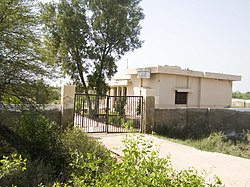 Базовое медицинское отделение (BHU), Совет Союза Саид Матто - Panoramio.jpg