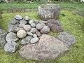 Batu Lumpang & Dakon, Situs Datar, Sumbang, Banyumas.jpg