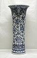 Beaker vase (one of a pair, part of a garniture) MET SF2006 309 2 img1.jpg
