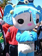 Beibei at 2008 Olympic Torch Relay in SF 2.JPG