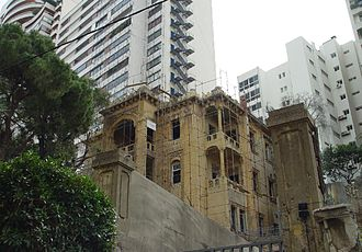 """Achrafieh - The """"Old"""" and """"New"""" of Achrafieh"""