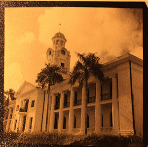 The Chinese High School (Singapore) - Image: Bell Tower in the 50s