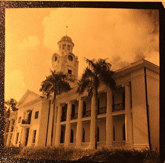 Hwa Chong Institution - The Chinese High School Clock Tower in the 1950s
