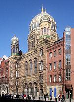 """Η """"Νέα Συναγωγή"""" του Βερολίνου"""