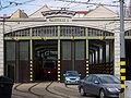 Betriebsbahnhof Brigittenau 5.JPG