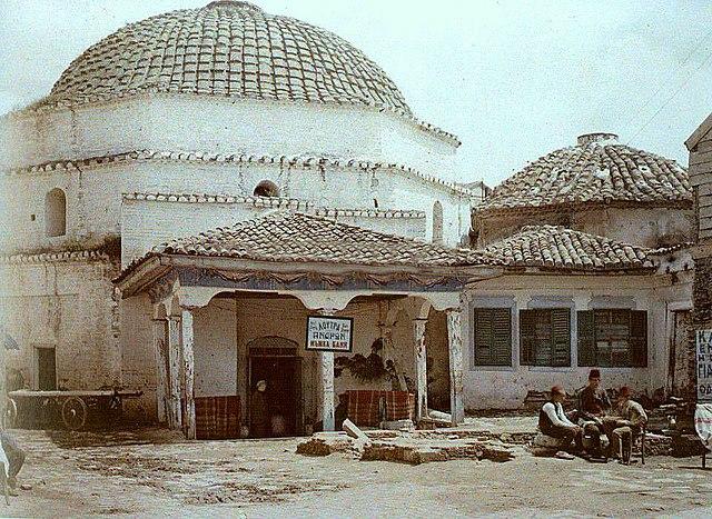 File:Bey Hamam of Thessaloniki.jpg - Wikimedia Commons