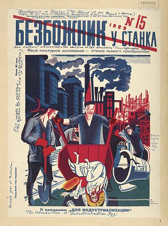Bezbozhnik (newspaper) - Image: Bezbozhnik u stanka 15 1929