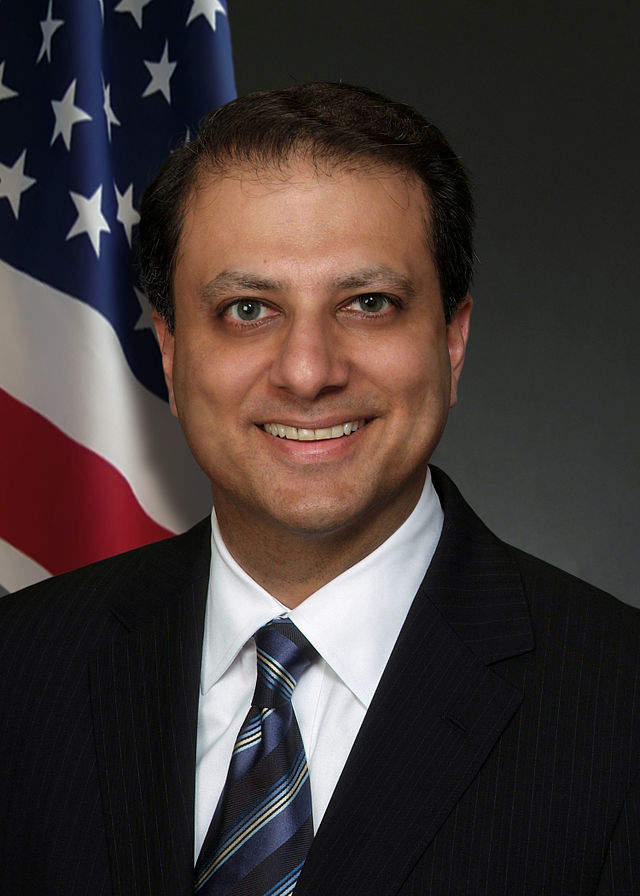 From commons.wikimedia.org: Bharara, Preet Headshot {MID-85662}
