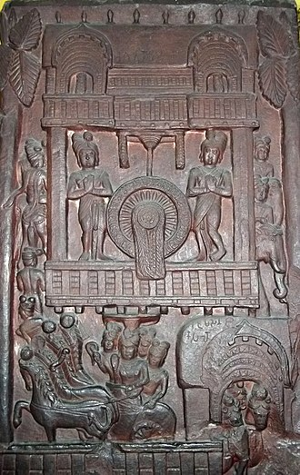Bharhut - Relief from Bharhut.