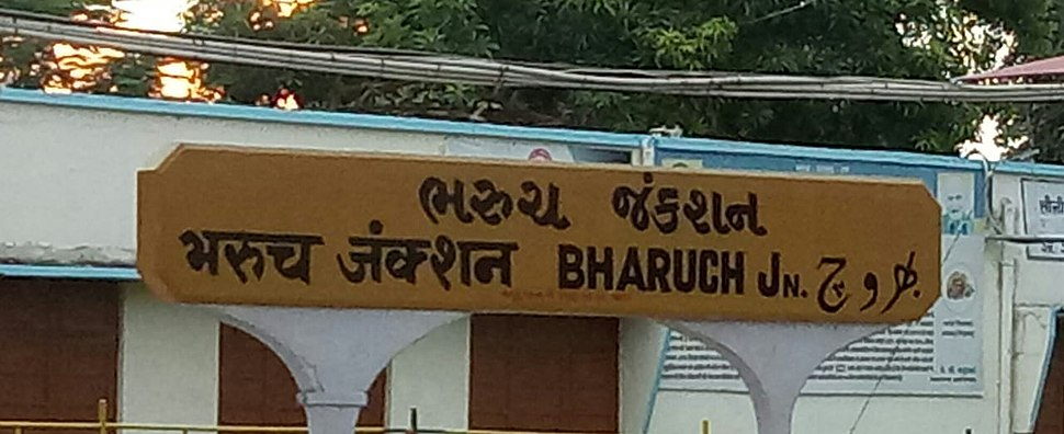 Bharuch Junction