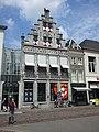 Bibliotheek - Dordrecht (9393725807).jpg