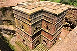 Biet Gyiorgis Church, Lalibela (10065935595).jpg