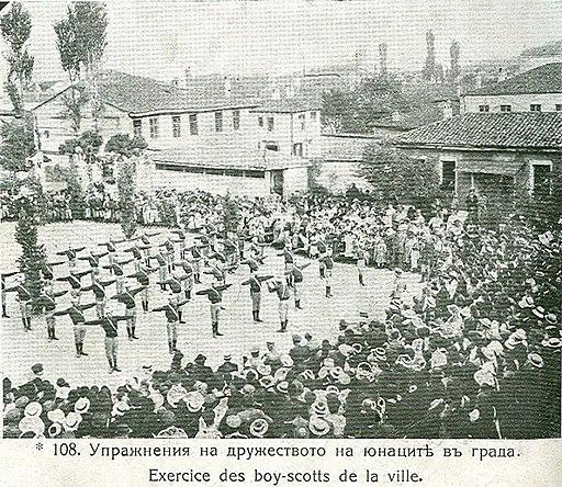 Bitolya Yunak community
