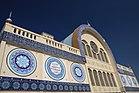 Blue Souk, Sharjah, Zjednoczone Emiraty Arabskie (4323843389) .jpg