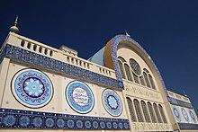 العمارة في الإمارات العربية المتحدة ويكيبيديا، الموسوعة