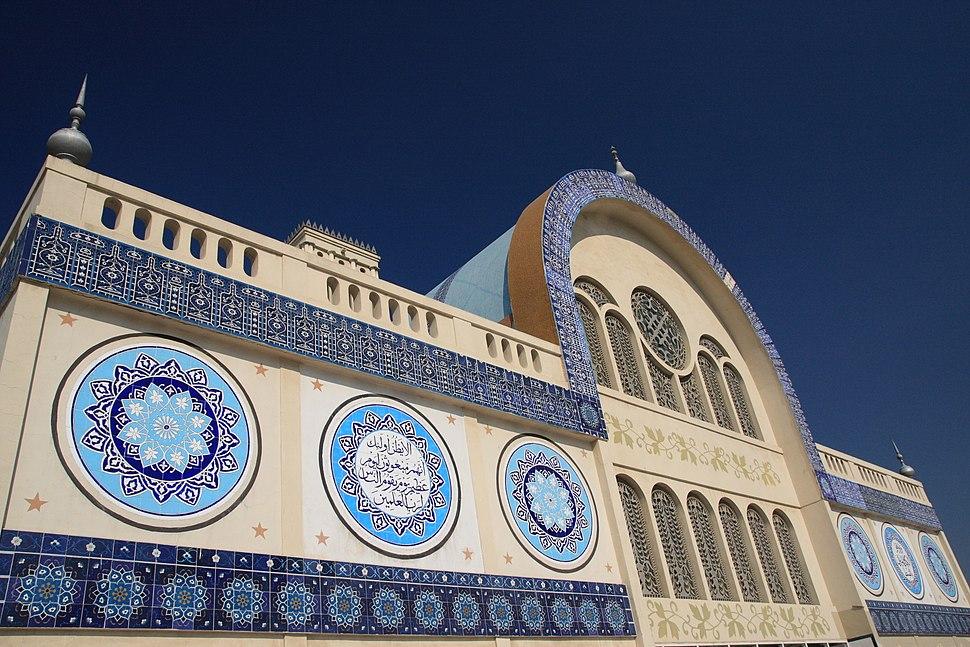 Blue Souk, Sharjah, UAE (4323843389)