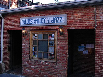 Blues Alley - The front entrance to Blues Alley
