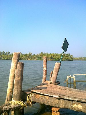 Payyanur - Backwaters in Payyanur