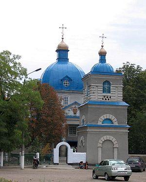 Pervomaisk, Mykolaiv Oblast