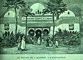 Bordeaux exposition 1895 - Pavillon de l'Algérie.jpg
