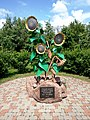 Boryspil monument to victims of Holodomor 19321933.jpg