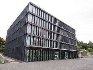 Germany–Japan relations - Embassy of Germany in Japan