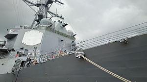 USS Mustin (DDG-89) - Image: Bridge of USS Mustin (DDG 89)