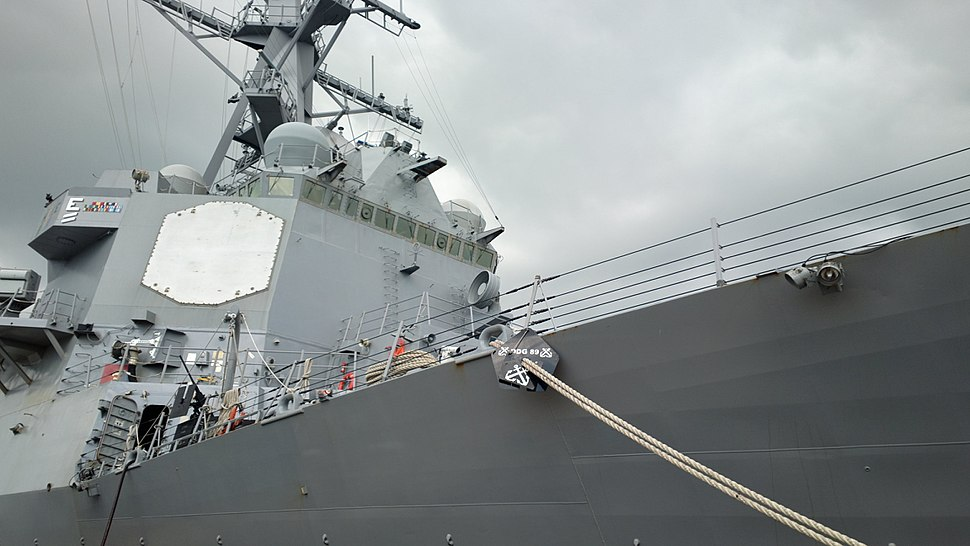 Bridge of USS Mustin (DDG-89)