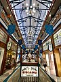 Brisbane Arcade, shopping arcade interior.jpg