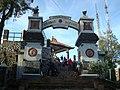 Bromo Tengger Semeru National Park Java 493.jpg