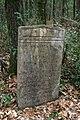 Brookgreen Gardens 40 (3332420057).jpg