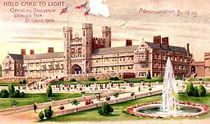 Danforth Campus - Postcard commemorating the 1904 World's Fair