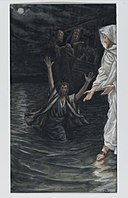 Brooklyn Museum - Saint Peter Walks on the Sea (Saint Pierre marche sur la mer) - James Tissot - overall.jpg