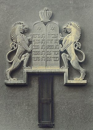 Yeshua Tova Synagogue - Relief of the Ten Commandments on the Yeshua Tova Synagogue