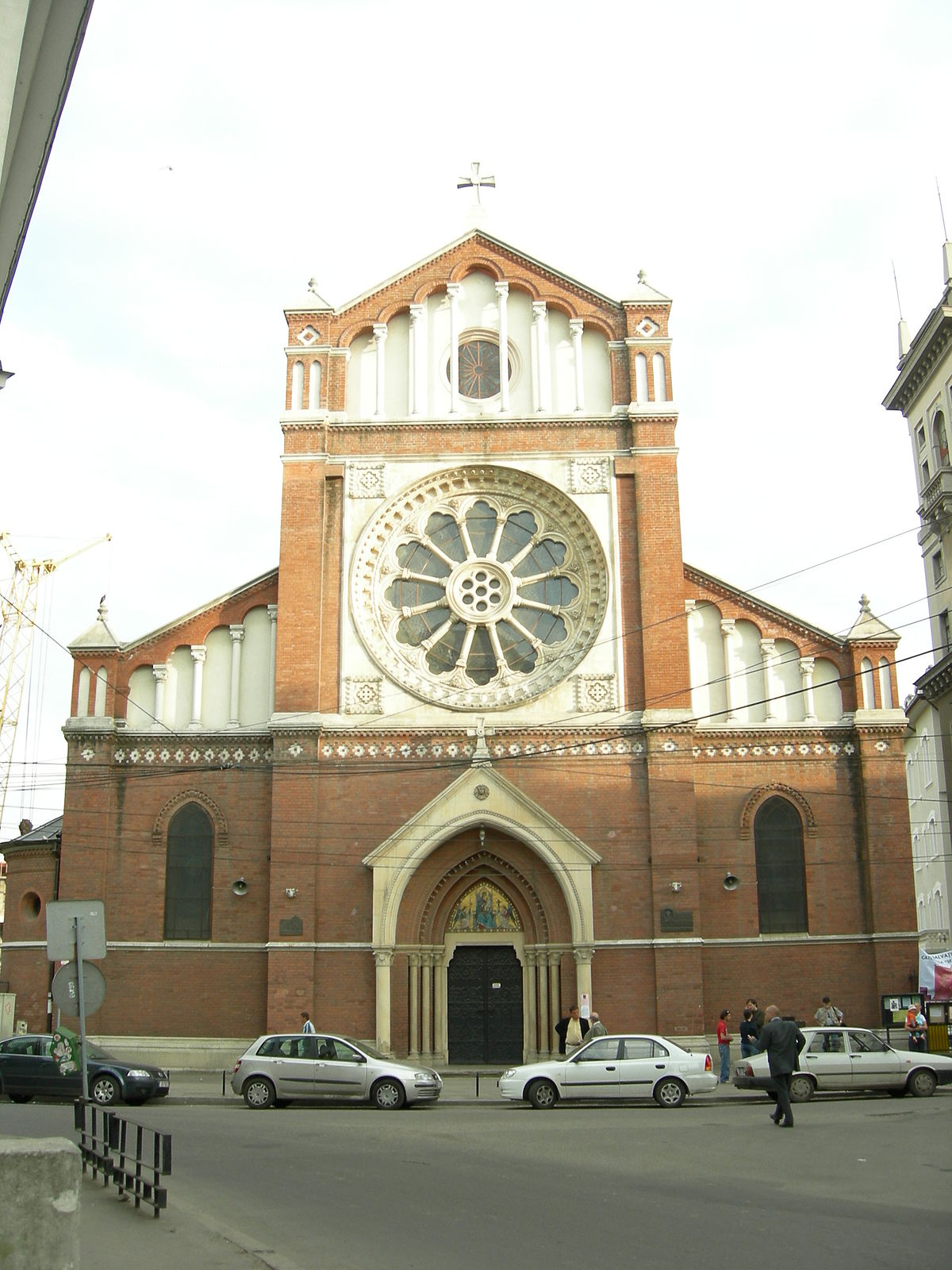 catholic romania bucharest roman church cathedral churches wikipedia saint religion catholicism archdiocese serving joseph