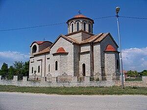 Balchik - Image: Bulgaria Balchik 03