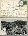 Bulgarian postcard from Xanthi, 1941.jpg