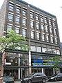 Burroughes Building.JPG